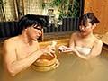 秘湯めぐり美女 混浴温泉に単独で来た女性たちが睡眠薬入りの地酒を飲まされ昏睡したところを強姦にあっていた事件映像41