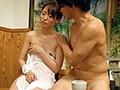 秘湯めぐり美女 混浴温泉に単独で来た女性たちが睡眠薬入りの地酒を飲まされ昏睡したところを強姦にあっていた事件映像43