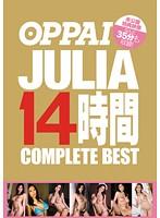 OPPAI JULIA 14時間 COMPLETE BEST 未公開特典映像35分収録! ダウンロード