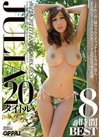 JULIA20タイトル8時間BEST ダウンロード