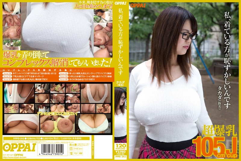 PPPD-243 I'm Too Embarrassed To Wear This! Takada