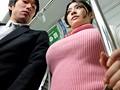 街で見かける着衣巨乳シチュエーション セーター&ニット 専属SPECIAL めぐり