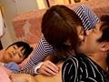 彼女のお姉さんは巨乳と中出しOKで僕を誘惑 吉川あいみ