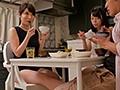 彼女のお姉さんは巨乳と中出しOKで僕を誘惑 桜井彩sample10