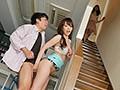 彼女のお姉さんは巨乳と中出しOKで僕を誘惑 桜井彩sample5