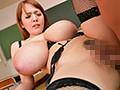 巨乳女教師の誘惑 Hitomi