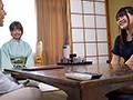 新婚夫婦の夫から子種を搾り尽くす温泉旅館の巨乳女将 赤瀬尚子