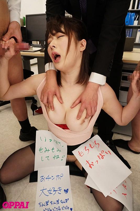 ムカツク女上司を時間停止デカパイ揉み狂い乳便器レ×プ 止まっている間の快感が一気に押し寄せる濃縮アクメで絶叫!乳ハネ!中出し! 辻井ほのか 12枚目