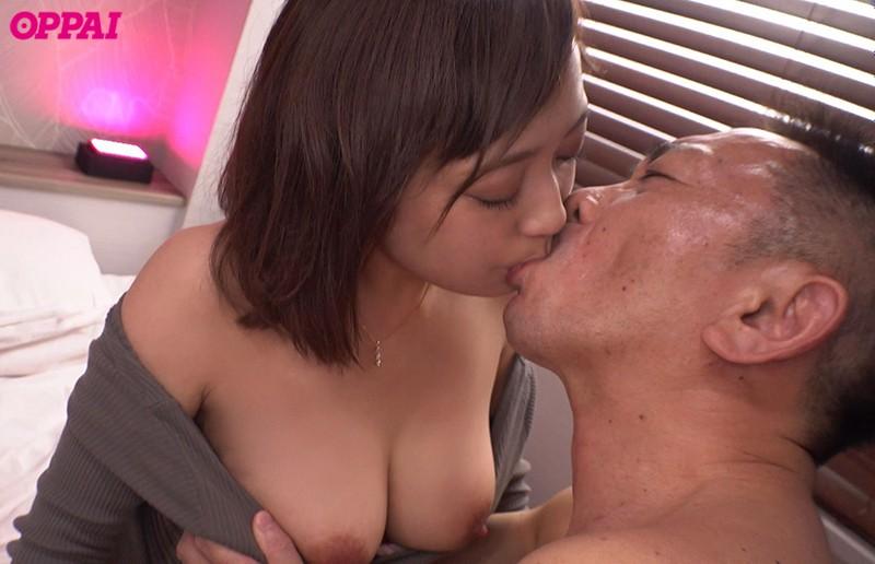 歌舞伎町で出会ったタダマン巨乳ギャル!! オヤジ大好き女子大生と朝までイチャパコ!!7