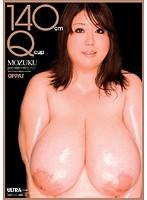 140cm Qcup MOZUKU ダウンロード