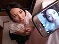 上司NTR【専属女優スペシャル!】~パワハラ上司が愛妻に完堕ちするまで中出し編~ 山岸逢花