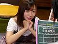 免許合宿NTR〜女子大生の彼女とチャラ男の...のサンプル画像 1