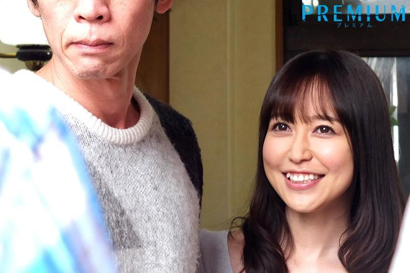 中出しお義姉さんの誘惑 ~義弟の想いに巨尻がときめいて~ 篠田ゆう