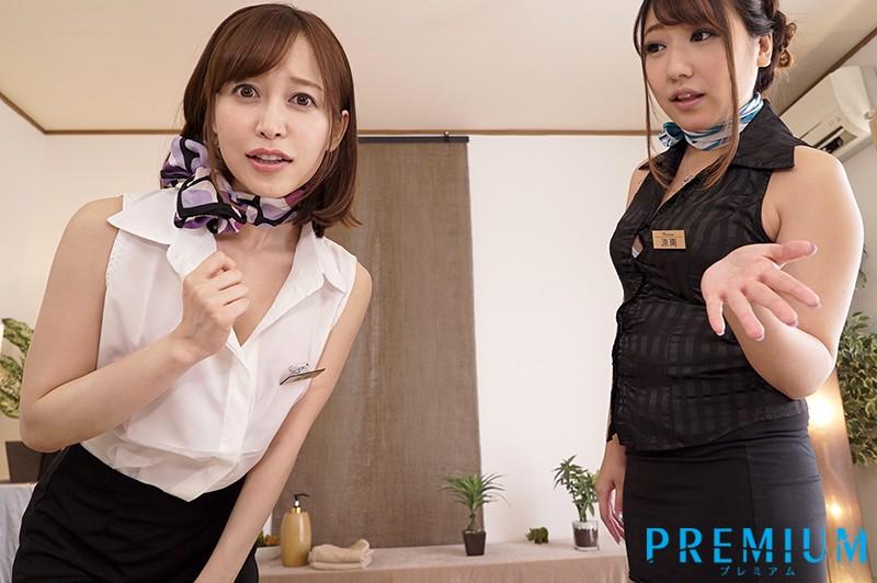 健全マッサージ練習のはずがささやき淫語で犯●れたボク(弟)…。 篠田ゆう 画像1