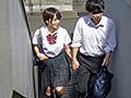 家庭教師NTR 〜初めての彼女とチャラ大学生カテキョの浮気中出し映像〜