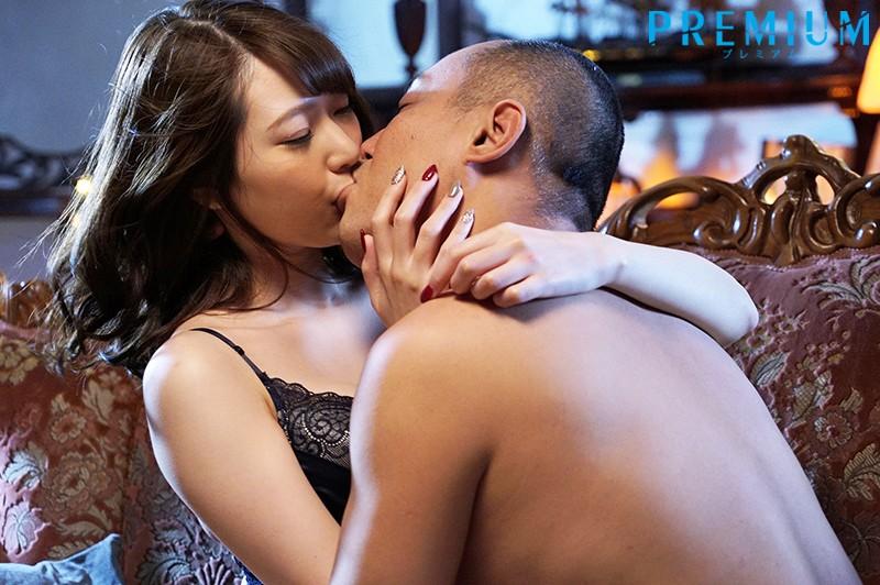 綺麗なお姉様と濃厚親父の接吻交尾 新井優香2