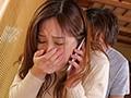 社員旅行NTR 〜美人妻を狙う同僚との浮気...のサンプル画像 4