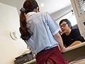 帰国子女は初めてのアルバイト先で中年店長に孕まされ続ける。 霧島レオナ