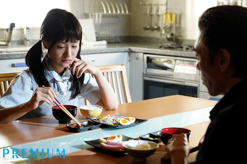 令和少女と初遭遇した昭和親父はベビーブームを支えた子作りピストンで毎日犯し続けた… 星奈あい 1枚目