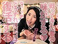 【VR】【HQ超高画質】勇者よ…目覚めるのです!魔王討伐の途中...sample6