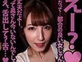 【VR】【HQ超高画質】愛人にしたい女代表・森沢かな!美人の...sample3