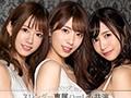 【VR】【HQ超高画質】プレミアム専属スレンダー美女がハーレ...sample1