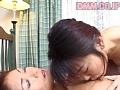 宅配専用 「レズ」 3sample21