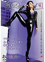 SMクィーンロードシリーズ動画