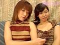 (qrq002)[QRQ-002] True Lesbian 真性レズビアン 中原雪絵&小高直美 ダウンロード 11