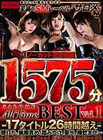 SALOME ノーカット完全収録1575分 All Time Best Vol.1-17タイトル26時間越え- ダウンロード
