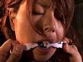 秘められた思い 女社長の憂鬱 米倉夏弥 2
