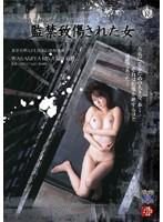 拉致られたアイドル 監禁致傷された女 [RBD-097]