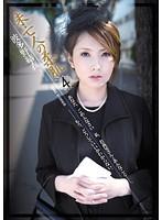 未亡人の柔肌4 [RBD-312]