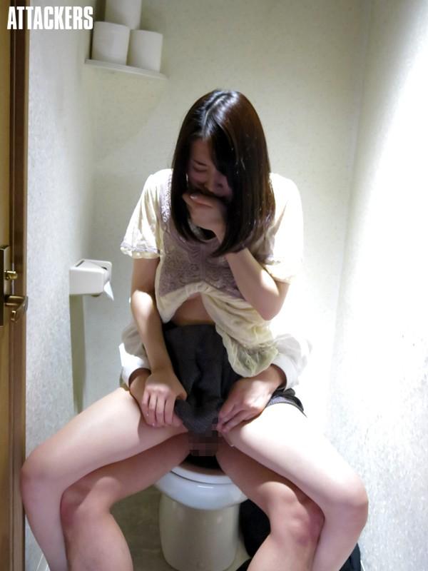 【羞恥】 痴漢レストラン2 こんな所で…なのに、なのに私ったら…! 本田岬 キャプチャー画像 3枚目