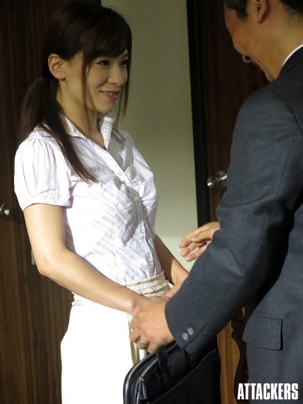 【調教・奴隷】 貞操帯の女18 かすみ果穂 キャプチャー画像 1枚目