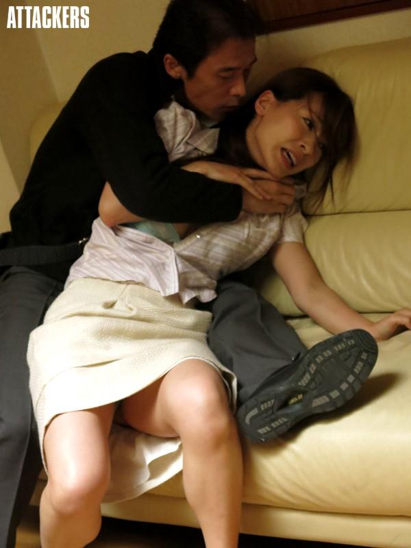 【調教・奴隷】 貞操帯の女18 かすみ果穂 キャプチャー画像 2枚目