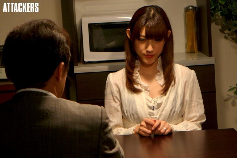 【強姦】 夫を裏切りたくなかったのに。 飯岡かなこ キャプチャー画像 1枚目