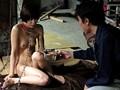 若妻監禁調教 囚われの肉玩具 川上奈々美  厚紙