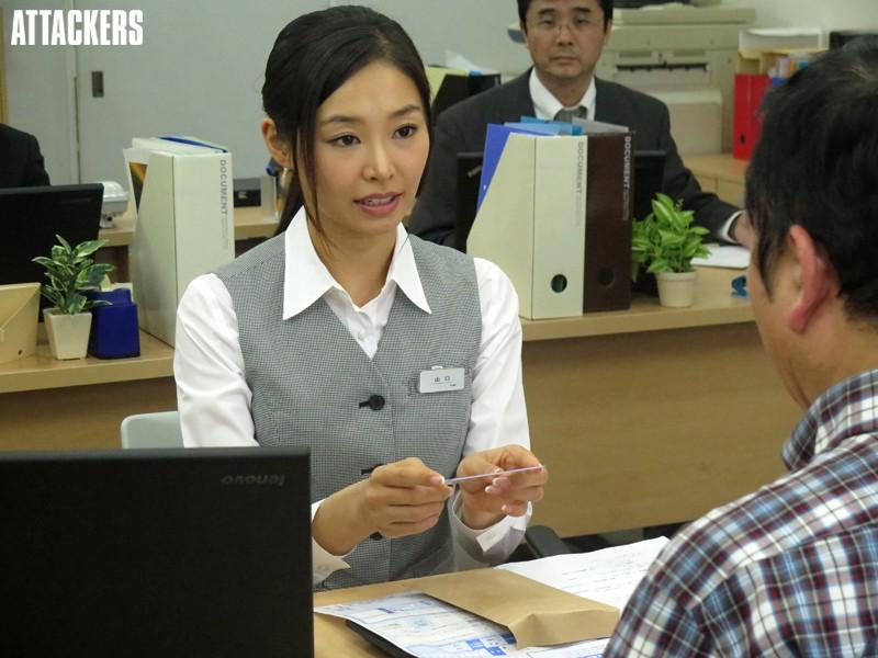 罠に堕ちた女 美人銀行員 度重なる不幸 夏目彩春1