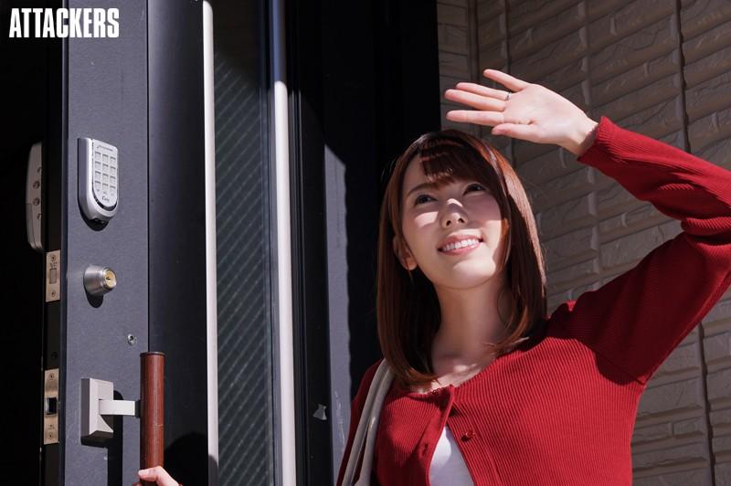 マゾに目覚めた女6 波多野結衣 キャプチャー画像 11枚目