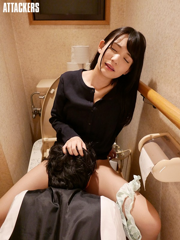 凌●研修4 宿命の肉体奉公 咲乃小春 3枚目