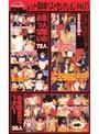 レッド突撃隊ベストセレクション Vol.15
