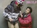 雪にオシッコの虹をかけよう18人in蔵王 米沢 猪苗代 磐梯