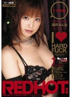 RED HOT COLLECTION 1 酒井るんな ダウンロード