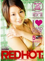 RED HOT COLLECTION 5 相沢遥 ダウンロード