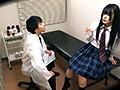 悪夢の保健室 熱中症で倒れた女子学生に●物飲料水 「私…何でここに…先生?股が熱い、体が…夢?」