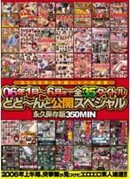 2006年上半期レッド作品集 06年1月〜6月まで全35タイトルどど〜んと公開スペシャル ダウンロード