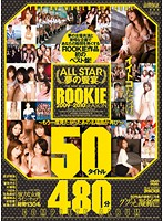 ALL STAR 夢の饗宴 ROOKIE50タイトル480分COMPLETE ALBUM ダウンロード