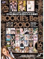 ROOKIE's Best 2010