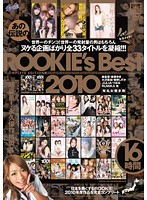 ROOKIE's Best 2010 ダウンロード